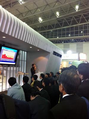 さくらインターネット研究所 松本によるトークセッション「2012年、近未来のクラウド・コンピューティング」