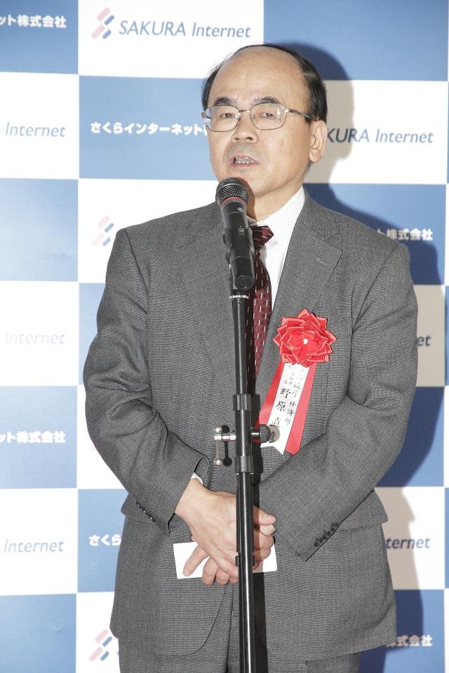 来賓祝辞/北海道 経済部産業振興局長 野原直彦様