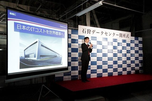 「石狩データセンターにより、日本のITコストを世界標準へ押し下げることを目指します」(田中)